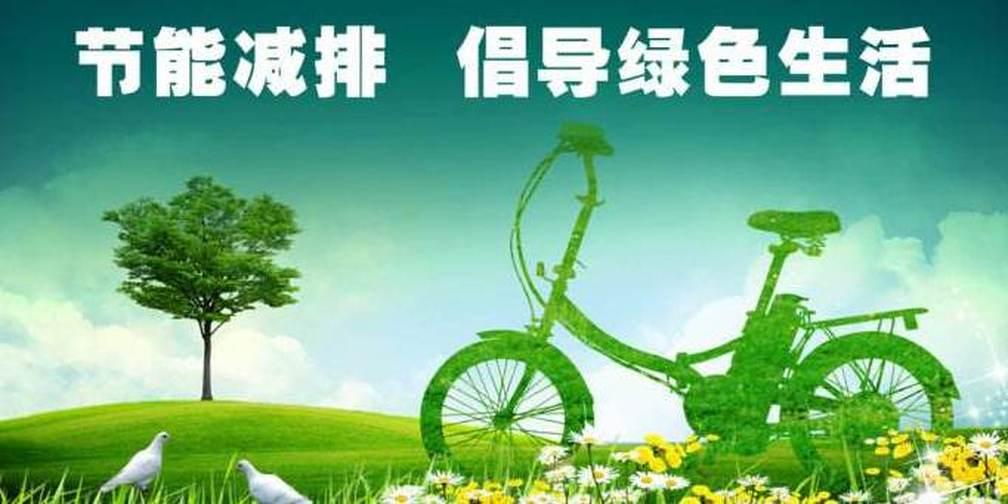 新疆维吾尔自治区节能减排专家委员会公示