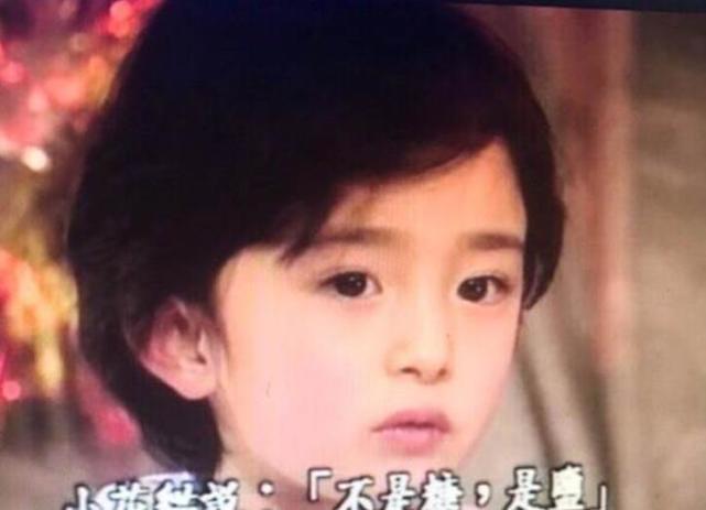 杨幂童年出演周星驰电影 真的是从小美到大!