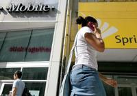 美国司法部对四大运营商展开反垄断调查