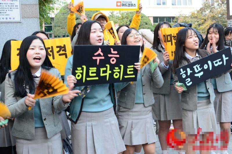 韩国高考铃声拉响 众人祈福学弟学妹考场助威