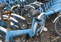 小鸣单车进入破产程序,被欠押金消费者可进行债