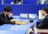AlphaGo人肉臂黄世杰:我的使命完成 阿尔法狗项