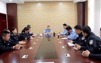 彭季夫同志参加禁毒大队工作会议