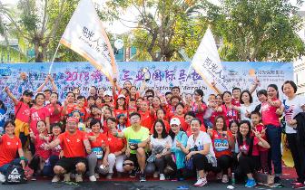 2018海南(三亚)国际马拉松浪漫开跑  阳光保险全程护