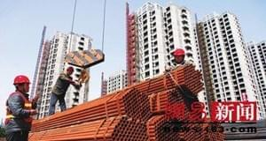 黑龙江:库存量大去化周期长的市县不再建保障房