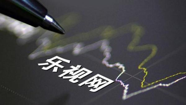 乐视今日涨停报6.16元,较最低点已上涨超50%