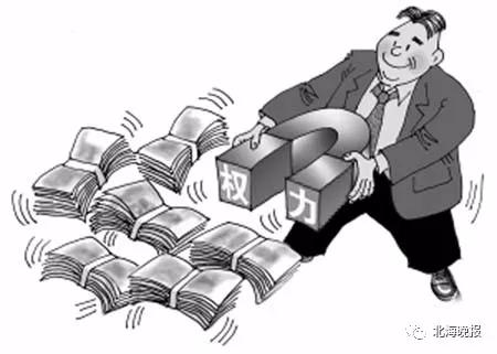 """中国旅行社原总经理 侵吞公款为亲属发放""""工资"""""""