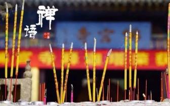 刘清沨佛教音乐《古惠济寺》