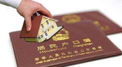 2017应届生申请落户上海办法公布:标准分为72分