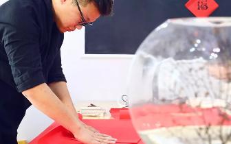 设计师用一年创作中国城市百福