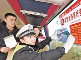 万荣交警:张贴旅游客车安全责任监督卡