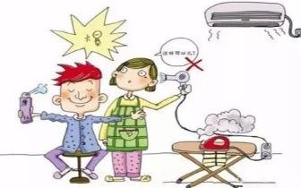 安全   电气火灾怎么破?消防为您答疑解惑!