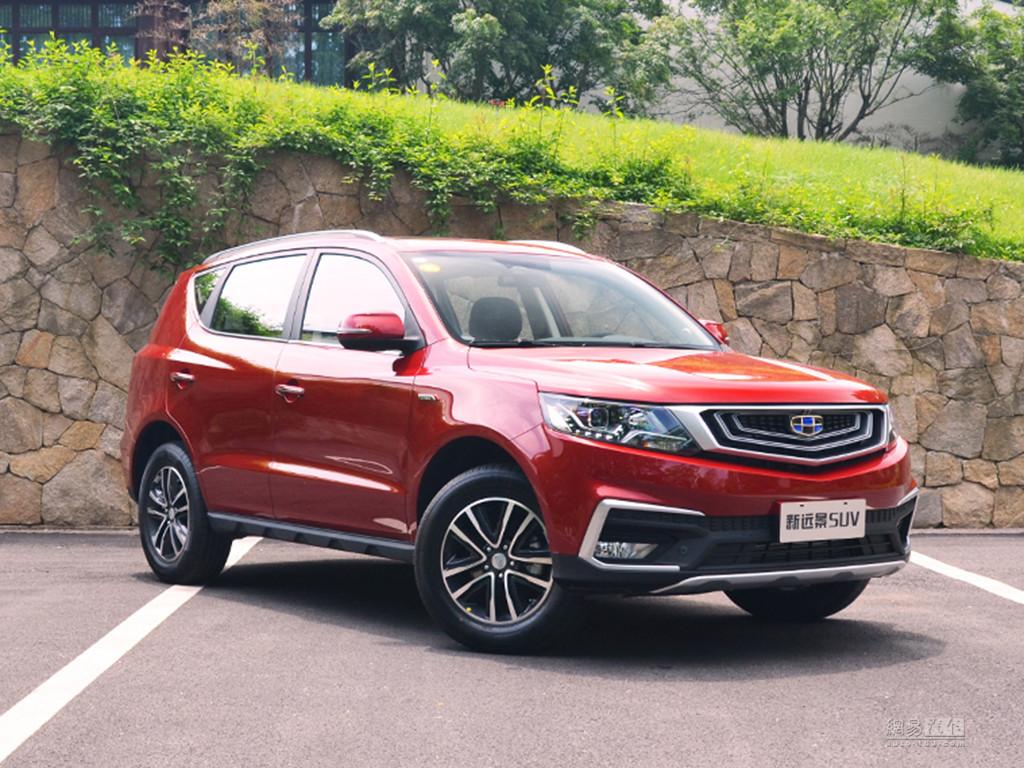 增1.4T动力 吉利新远景SUV将6月1日上市