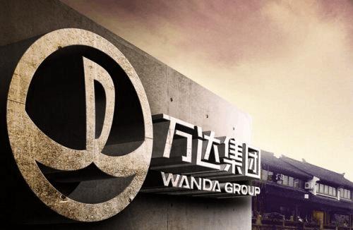王健林 旗下万达物业20亿出售