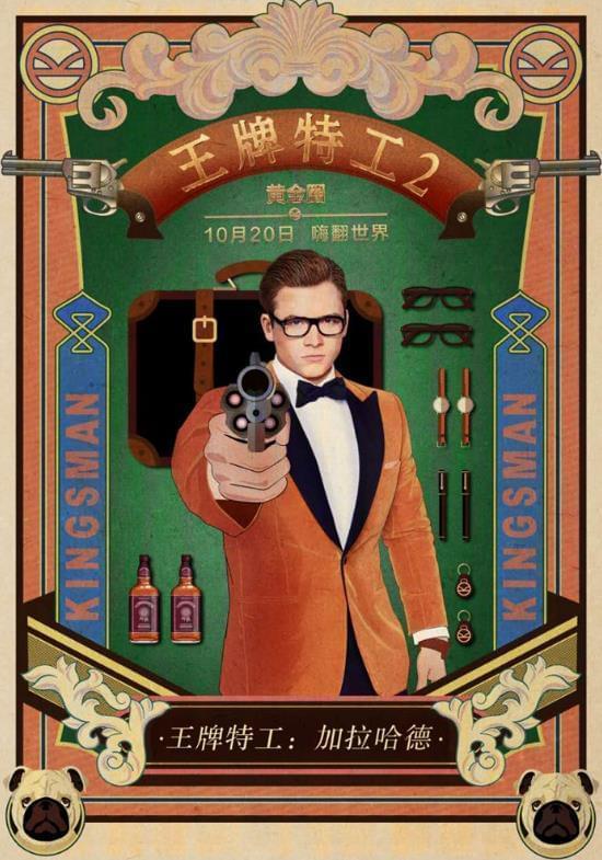 《王牌特工2》九大主演乱入老上海旧画报