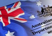 澳大利亚为中国公民开放十年签证