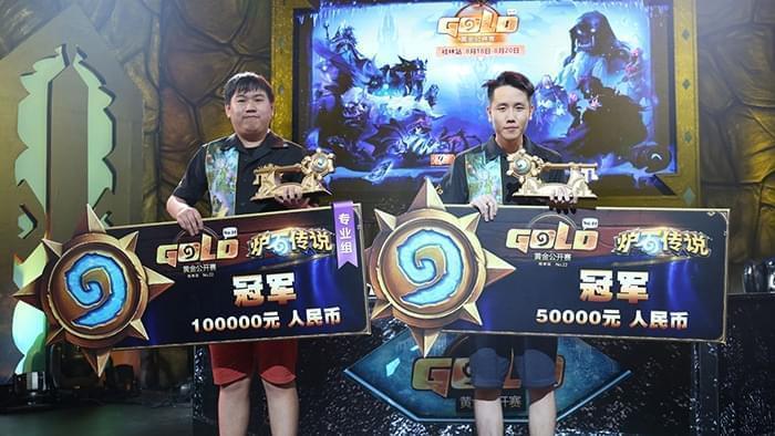 《炉石传说》黄金公开赛桂林站落幕:OMYuansu夺冠