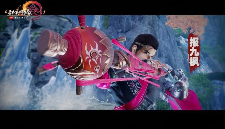 剑网3重制版25人本英雄战兽山1-5全通图文攻略