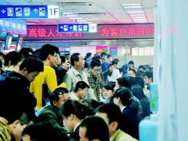 太原青创服务中心8月举行10场招聘 求职者可参加