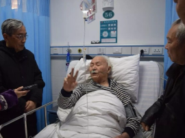 感动!郴州一九旬老人卧病在床仍不忘捐助贫困学子