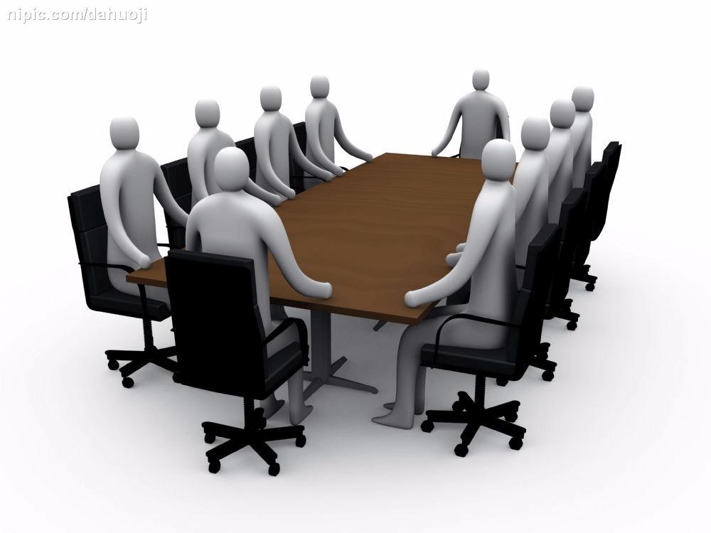 黄冈市政府召开五届三次全体(扩大)会议
