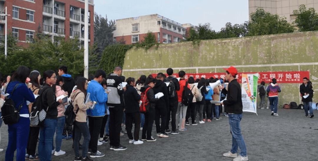 郑州一高校学生可用晨读晨跑换免费早餐