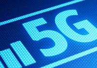 中国将成首个5G大国?工信部:今年是标准确定关键