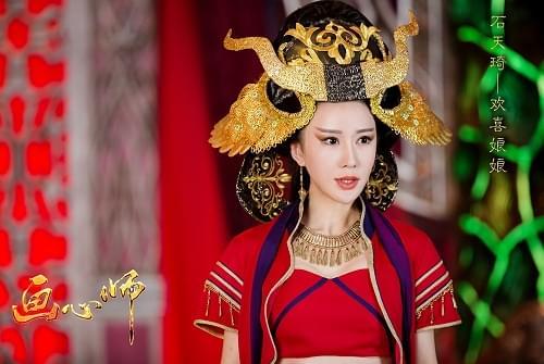 """《画心师》欢喜娘娘上线 石天琦获赞""""最美蛇精"""""""