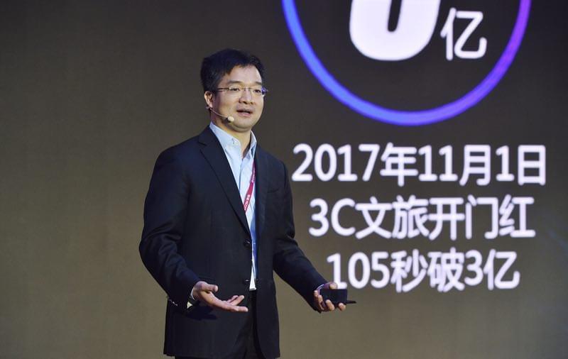 京东3C宣布双11首日大促24秒破亿:105秒破3亿