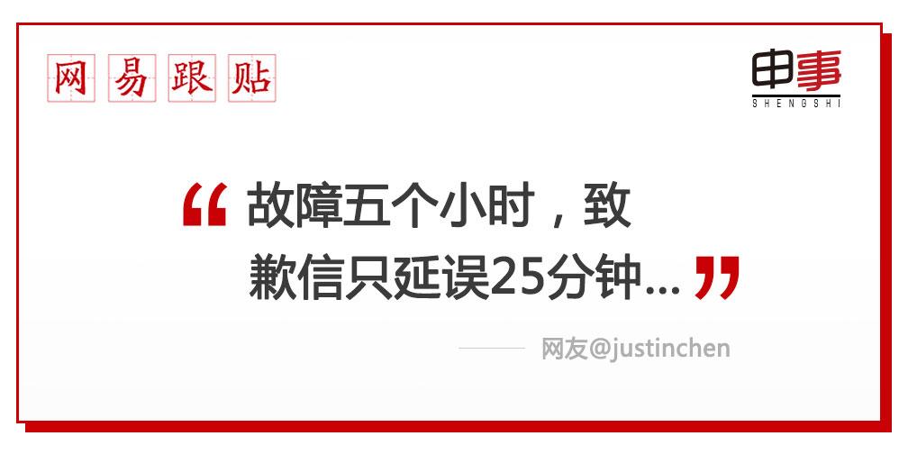 """4.25 地铁2号线最""""强""""故障 瘫了半个上海!"""