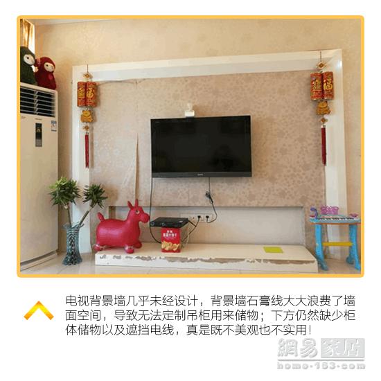 这样的电视柜还是第一次见 超级实用还赚足了面子