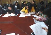 福建晋江发文禁止教师从事微商 仍处在自查阶段