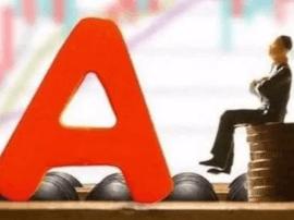 榕企上市步伐加快 前三季度10家企业登陆A股