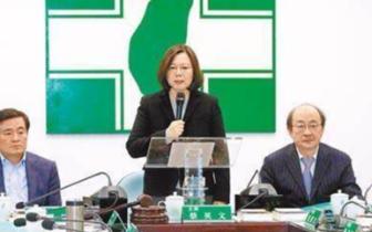 台媒:内外受敌 这三人让蔡英文2020年连任梦碎