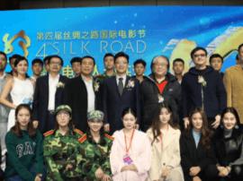 第四届丝绸之路国际电影节青年电影人训练营开营