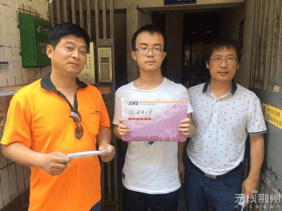 荆州今年首封高考录取通知书送达 来自清华大学