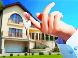 央行:居民购房意愿提升