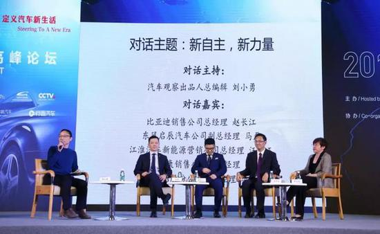 中国自主品牌秉持工匠精神与合资企业互惠共赢