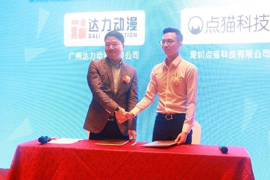 编程猫CEO李天驰(图右)与达力动漫执行董事高文宇