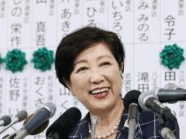 小池为大选失利道歉 将继续担任日本希望之党党首