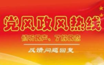 张和平走进《党风政风热线》与广大听众互动交流