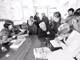 灵宝市供电公司与当地驻军某部协商入村义诊暖人心