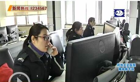 看看荆州110报警平台有多忙!去年日均接警2250次