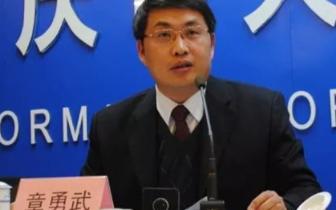 大足书记章勇武:努力提高农业发展质量和效益