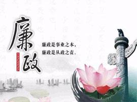 渑池县文广新局关于规范节日文化活动的通知