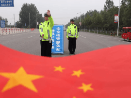 绛县交警: 国庆长假我在岗 多措并举保路畅
