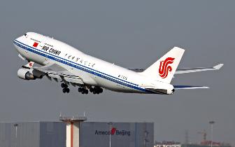 中国民航局 2017年旅客吞吐量超11亿人次
