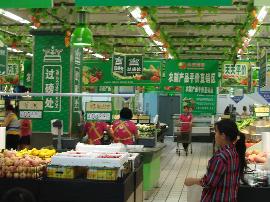 榕每5万人口将至少1个平价商店 蔬果价格低于市场15%