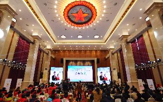 2022年亚组委官方网站上线暨亚运会会徽征集启动仪式在杭举行