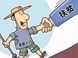 唐山收听收看省贫困人口建档立卡培训电视电话会